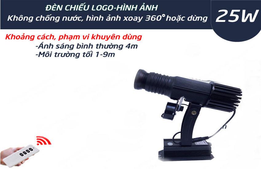 gioi-thieu-ve-den-chieu-logo-25w-indoor-1-1